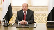 الرئيس اليمني يتعهد بمواصلة تنفيذ اتفاق الرياض