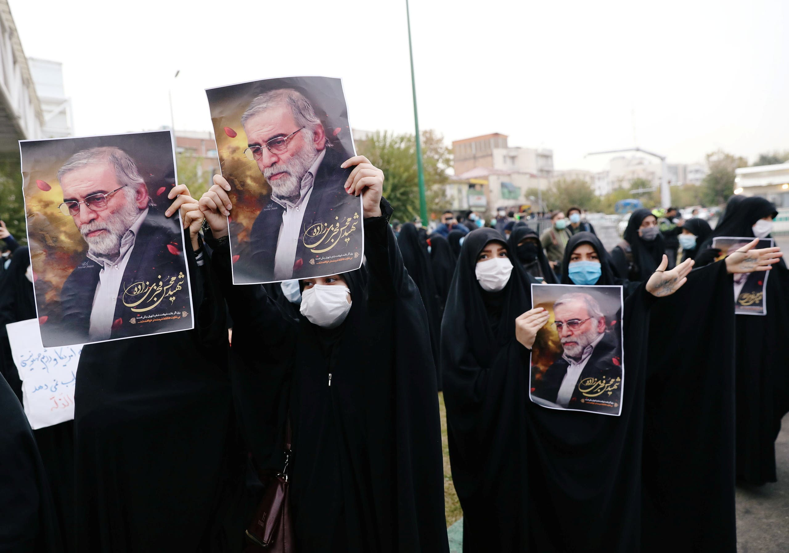 تظاهرة في إيران للتنديد باغتيال العالم النووي فخري زاده