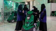 رضاکار خواتین مسجد حرام میں نمازیوں کی کیسے خدمت کر رہی ہیں؟