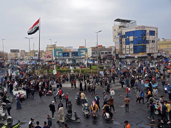 تظاهرات بالناصرية تطالب بكشف قتلة الناشطين العراقيين