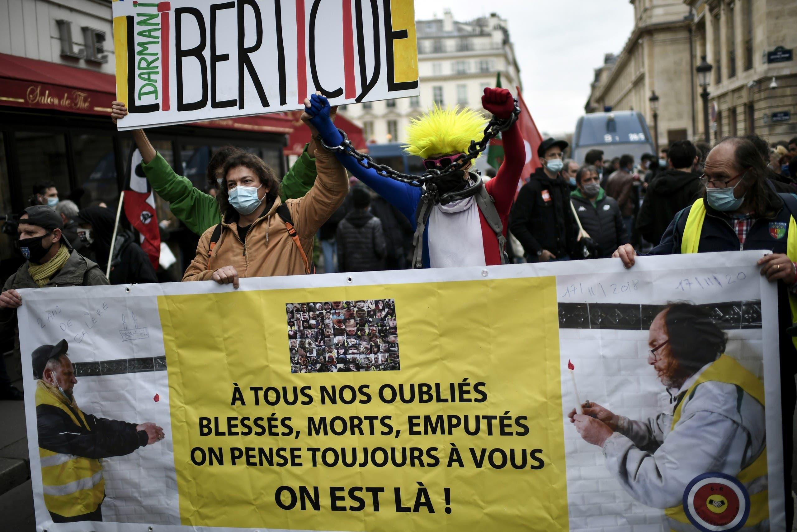 من تظاهرات فرنسا