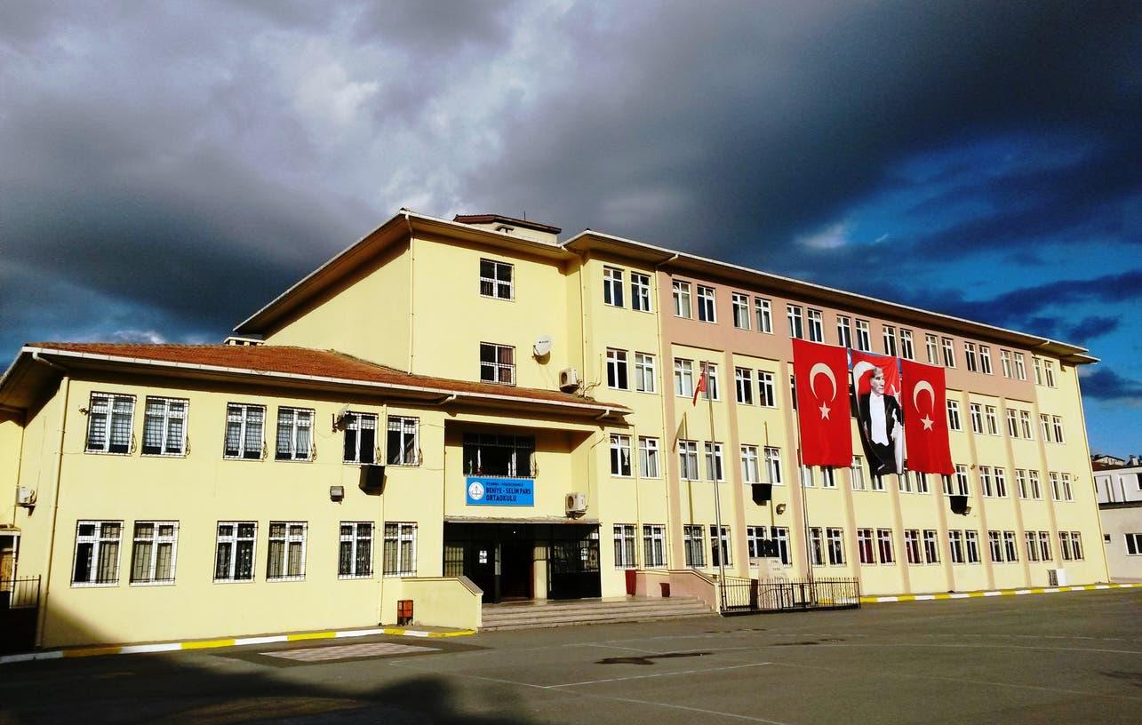 مدرسة في اسطنبول
