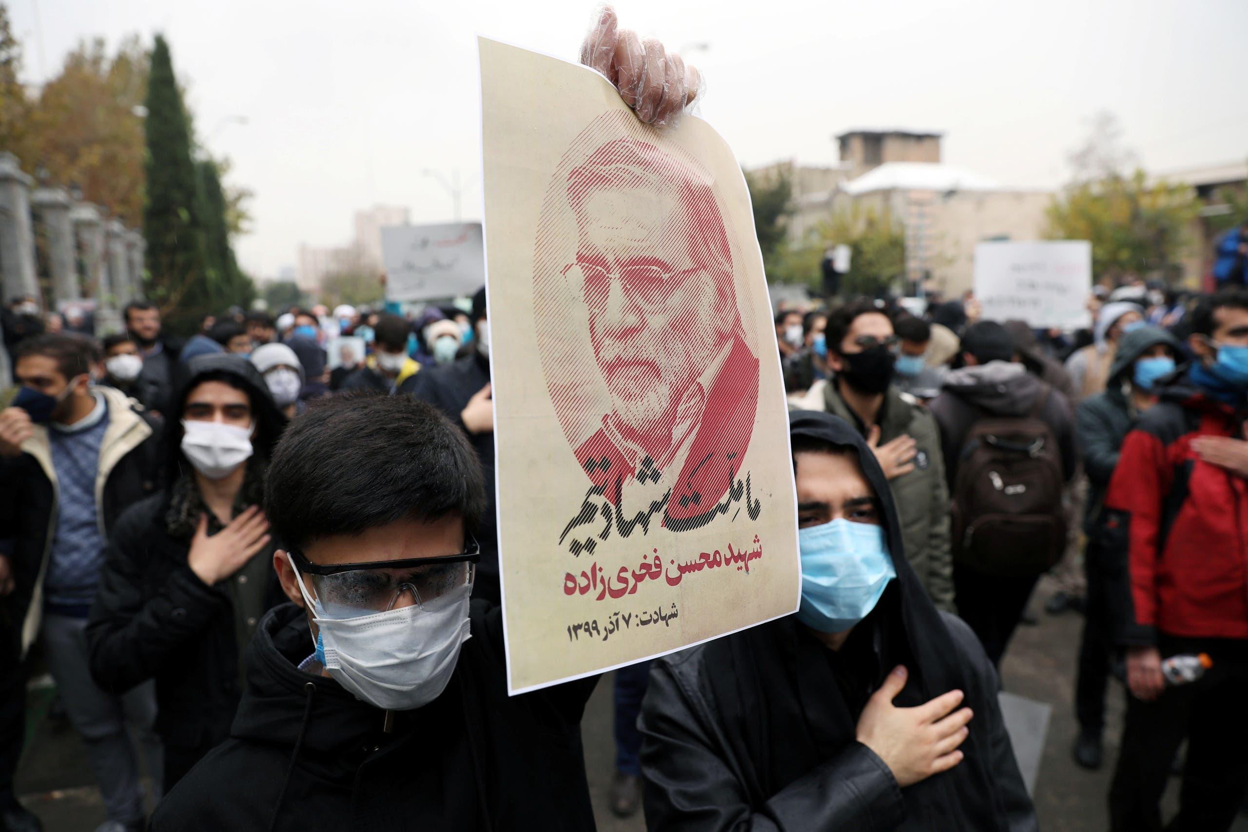 تظاهرة في إيران للتنديد بمقتل العالم النووي فخري زاده