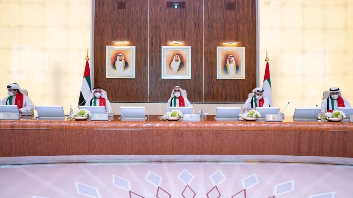 The UAE cabinet during its weekly meeting on November 29, 2020. (Twitter/@DXBMediaOffice)