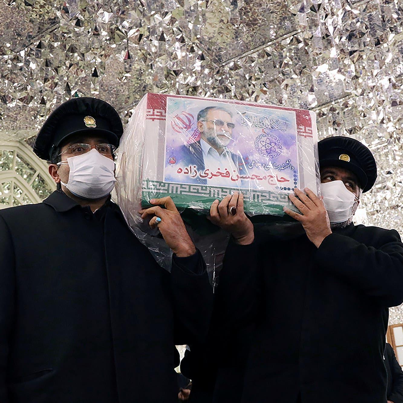 طهران: تحديد أشخاص علىصلة باغتيال فخري زاده