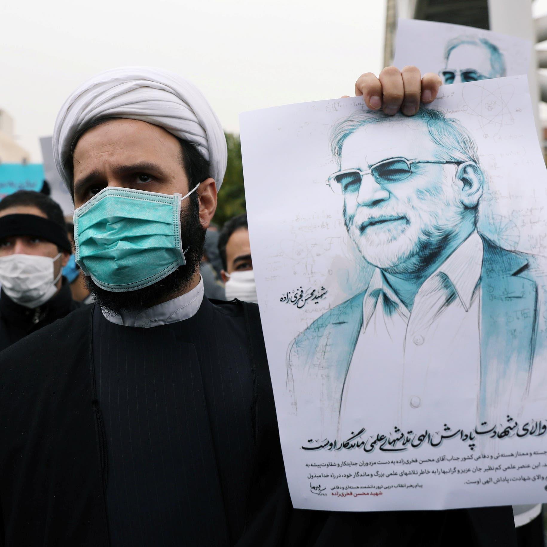 هل يؤثر اغتيال فخري زاده على خطوات بايدن تجاه إيران؟