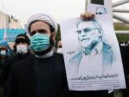 اغتيال فخري زاده.. إيران تعتقل العشرات من مهنة واحدة