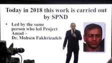 آخر کار ایران نے اپنے جوہری پروگرام کی دستاویزات کی چوری تسلیم کر لی