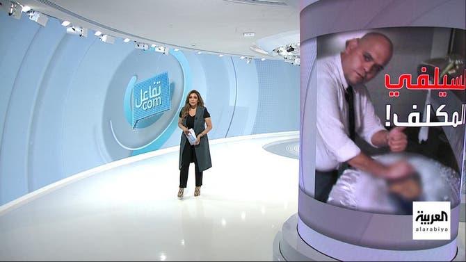 تفاعلكم | سيلفي مع مارادونا يغضب الأرجنتين وفيضانات لبنان تغرق سياسييه بالفساد