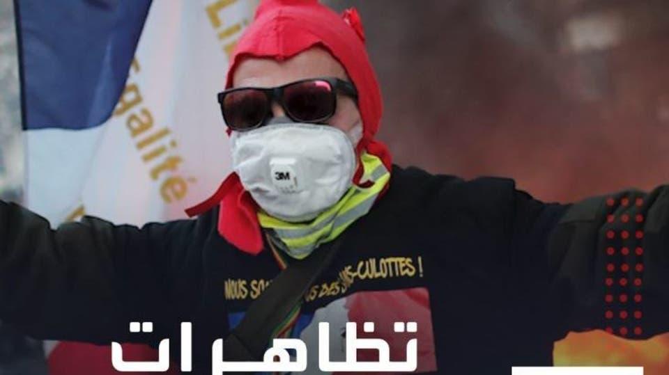 غضب في فرنسا واحتجاجات ضد قانون الأمن الشامل