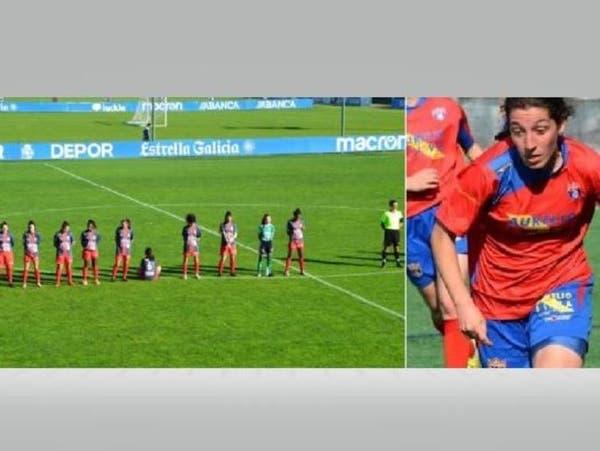 لاعبة كرة قدم رفضت الوقوف دقيقة صمت حدادا على مارادونا