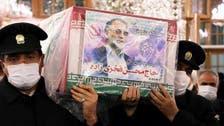 تشييع العالم النووي فخري زاده في طهران