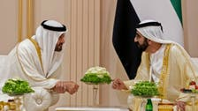 Dubai ruler, Abu Dhabi Crown Prince launch series of governmental projects for UAE