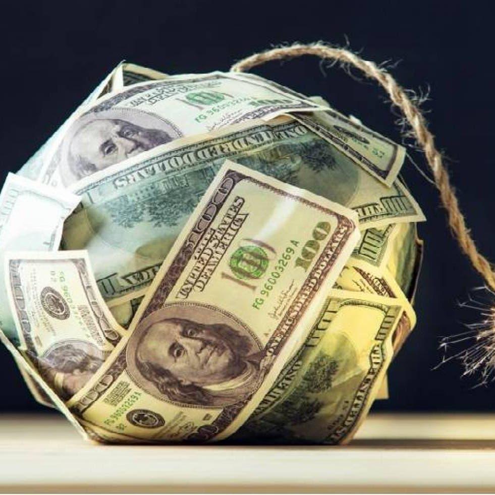 العالم يضيف 4.8 تريليون دولار إلى ديونه في 3 أشهر