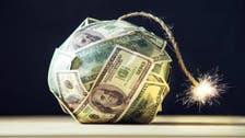 إصدارات الديون تقفز 9.7 تريليون دولار هذا العام