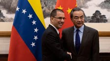 US sanctions China company helping Venezuela's Maduro silence critics