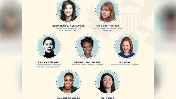 فريق اتصال نسائي بالكامل لأول مرة في البيت الأبيض