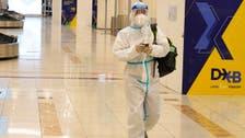 Coronavirus: Dubai updates COVID-19 test requirement for Gulf countries