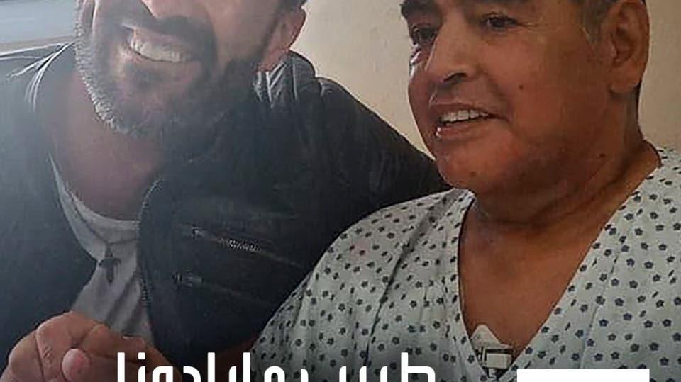 طبيب مارادونا يخضع للتحقيق بتهمة
