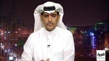 فهد الهريفي: إدارة النصر تفتقد إلى الخبرة والشخصية