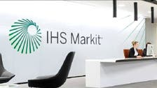 S&P تجري محادثات للاستحواذ على IHS Markit مقابل 44 مليار دولار