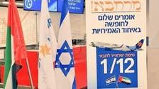 First Israeli commercial flight takes off from Tel Aviv to UAE: Netanyahu spokesman