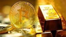 رالي بيتكوين يدفع وول ستريت للتشكيك في مستقبل الذهب