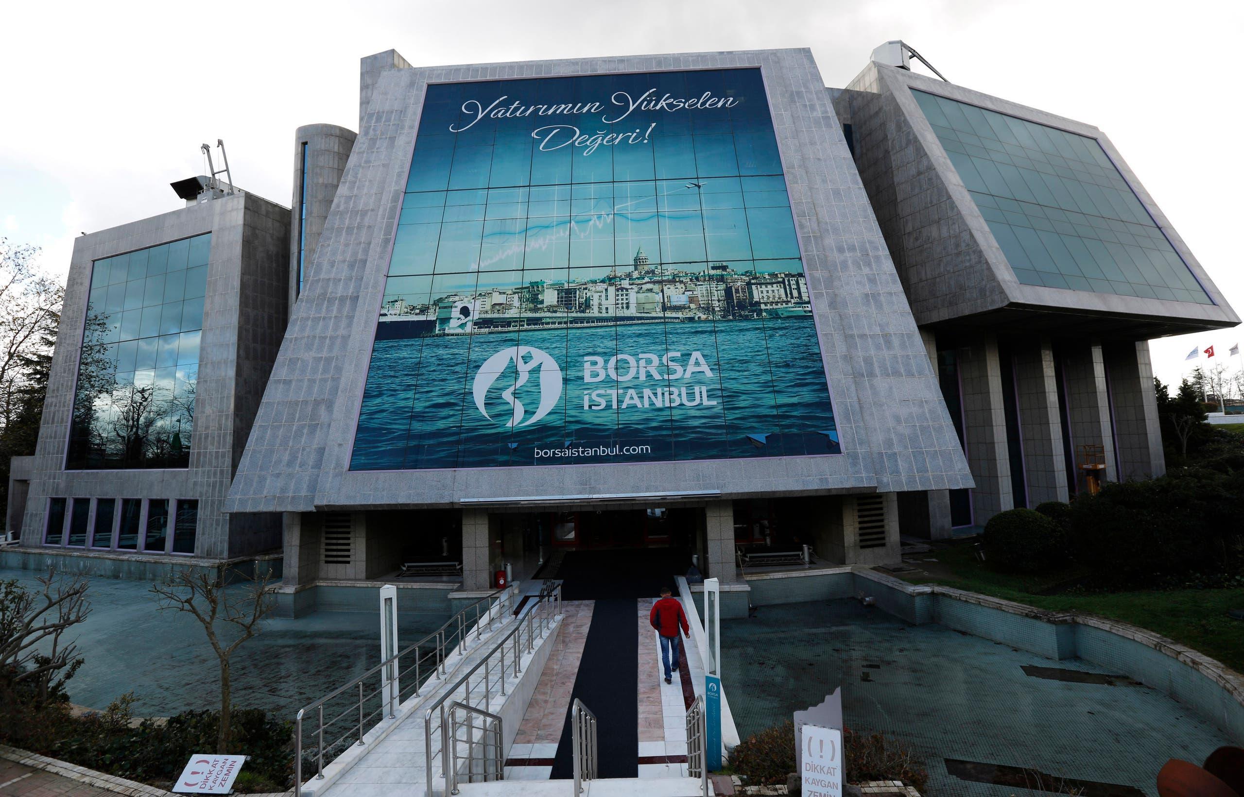 مبنى بورصة اسطنبول
