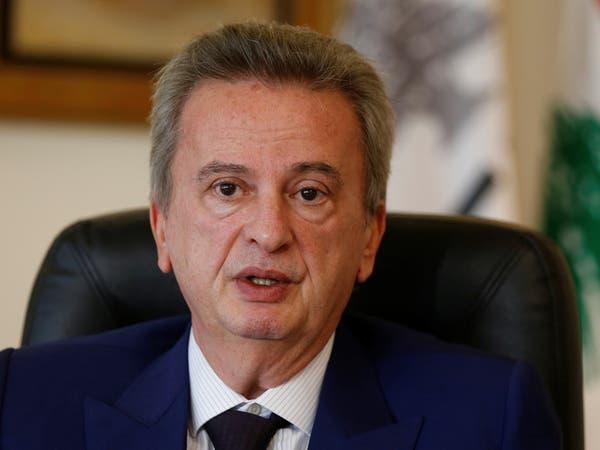 مصرف لبنان في ورطة.. وطلب من وزير المالية