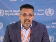 الأمم المتحدة: هجوم الحوثيين على النساء والأطفال غير مبرر