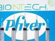 درخواست شرکت فایزر از اتحادیه اروپا برای صدور مجوز استفاده  واکسن کرونا