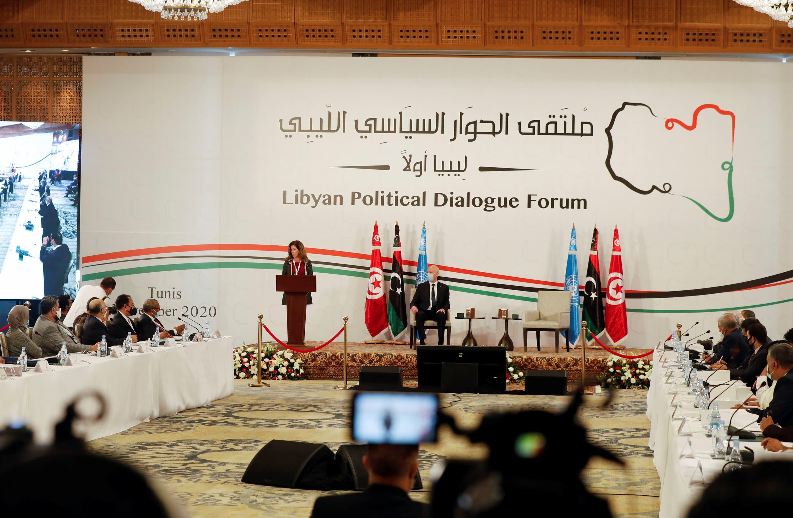 از مجمع گفتگوی لیبی در تونس (بایگانی)