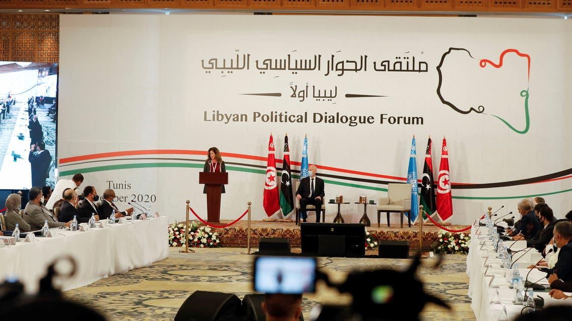 من ملتقى الحوار الليبي في تونس (أرشيفية)
