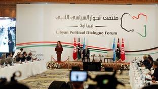 ليبيا.. جولة تفاوض جديدة لبحث الحلول الدستورية لإجراء الانتخابات