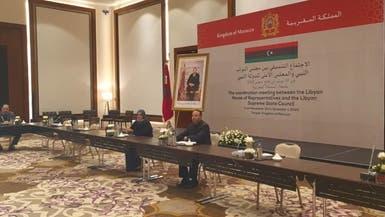 جلستا تفاوض حول المناصب السيادية خلال الحوار الليبي بطنجة