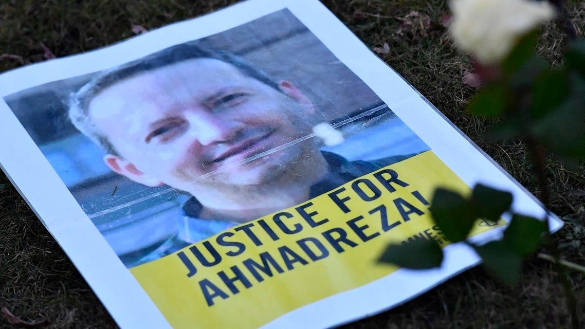 A flyer of Ahmadreza Djalali during a protest outside the Iranian embassy in Brussels, Feb. 13, 2017. (AFP)