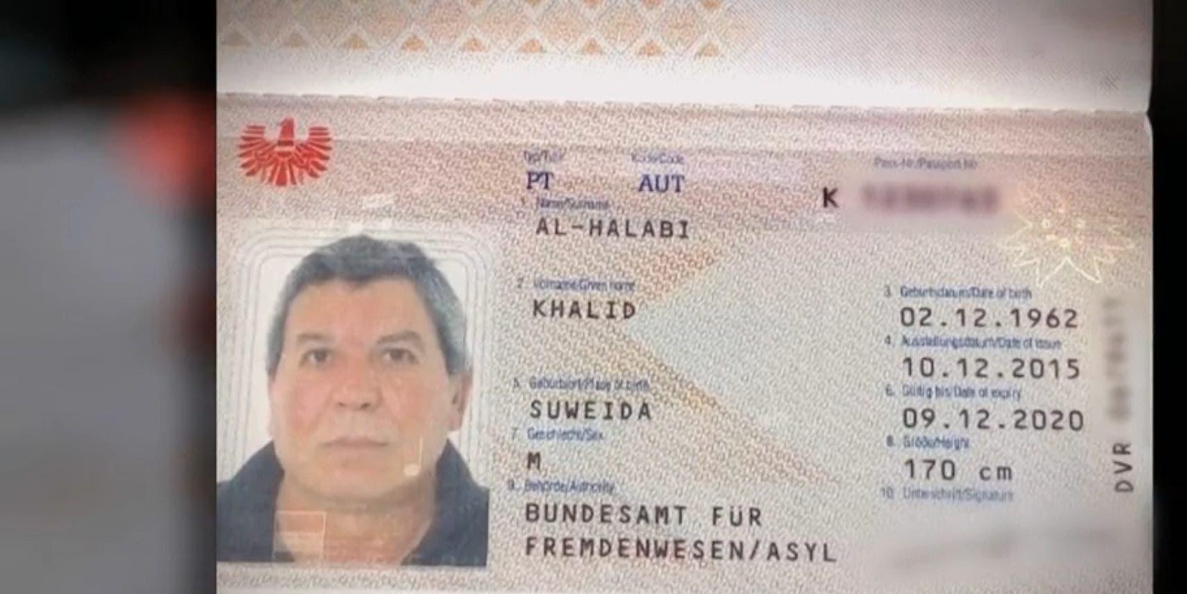 صورة متداولة لجواز السفر الخاص بالحلبي