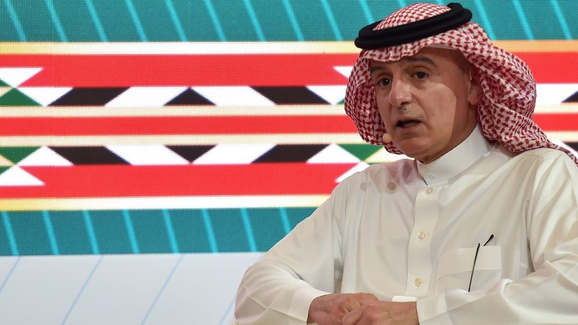 """Saudi minister of state for foreign affairs, Adel al-Jubeir, addresses a panel labelled """"G20 to reconnect the world"""" at the International Media Center in Riyadh, Nov. 20, 2020. (AFP)"""