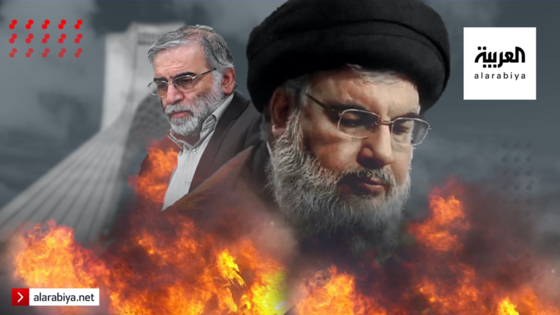 Iran, Israel and Lebanon