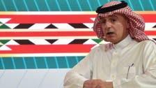 'سعودی عرب کسی قتل کی منظوری نہیں دیتا':عادل الجبیر ایرانی وزیرخارجہ جواد ظریف پربرس پڑے