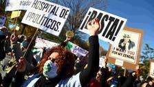 Coronavirus: Madrid inaugurates COVID-19 hospital amid protests over staffing