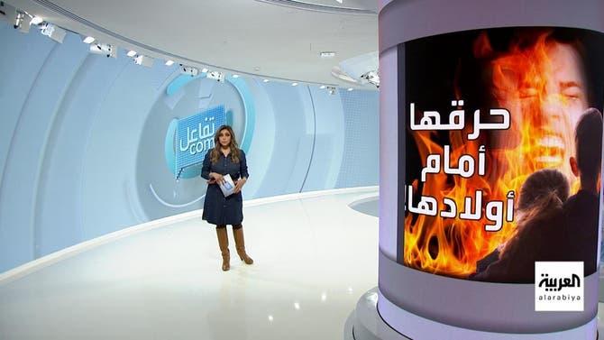 تفاعلكم | جريمة مروعة تهز اليمن وترمب بلا متابعين!