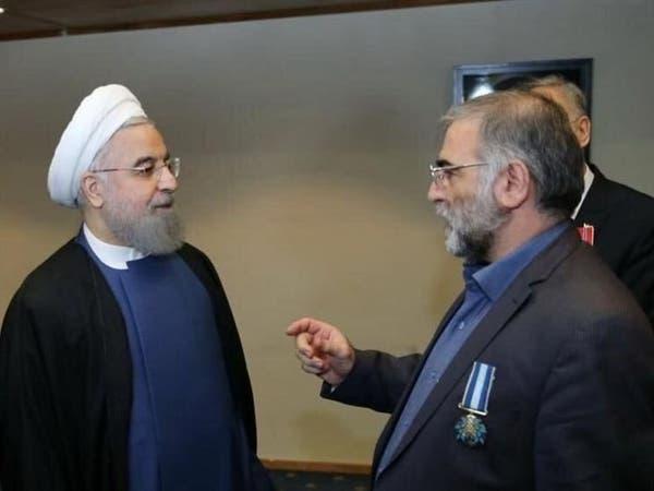 تغريدة تكشف معلومة جديدة عن عالم إيران فخري زاده