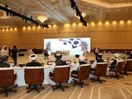 نهایی شدن طرزالعمل مذاکرات صلح میان دولت افغانستان و گروه طالبان