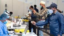 Coronavirus: Kuwait PM says COVID-19 vaccines will be optional, free to all