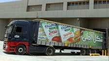Egypt's Juhayna Food Industries chairman arrested