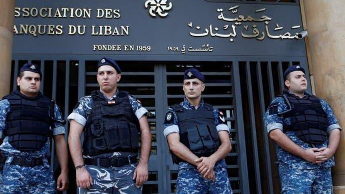 Lebanon Bank