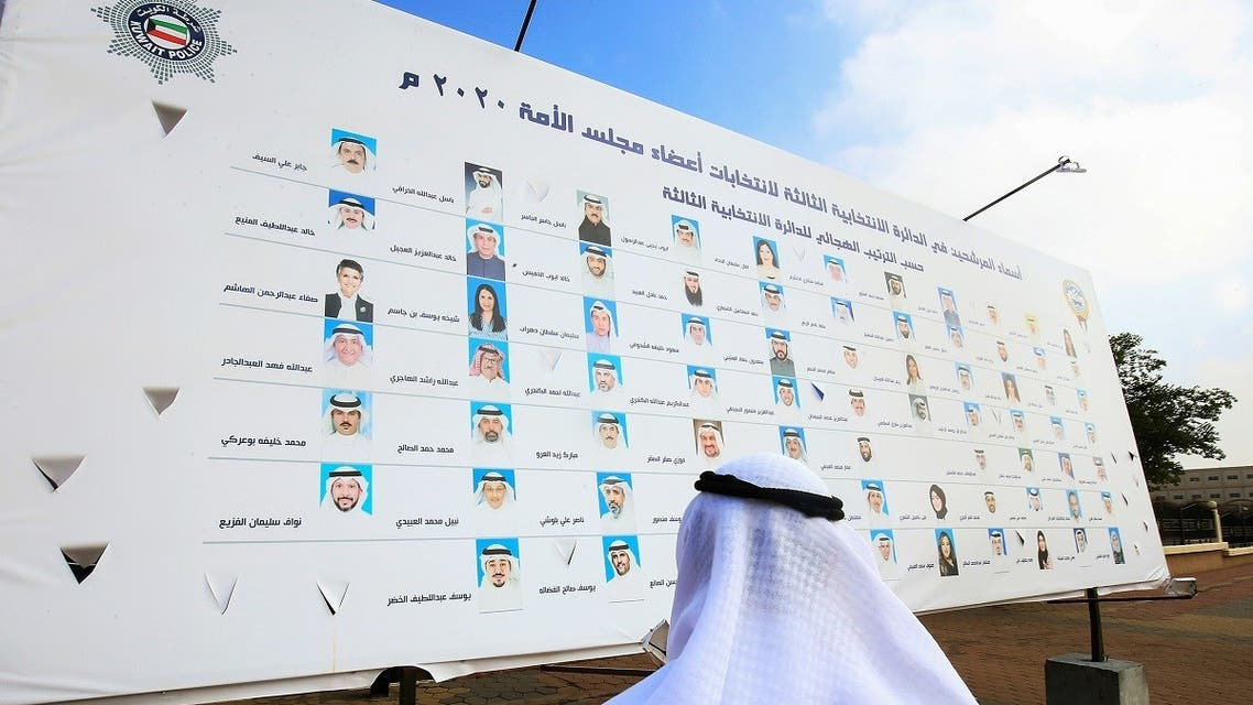 A Kuwaiti man looks at a billboard featuring the candidates running for parliamentary elections in Kuwait City. (AFP)