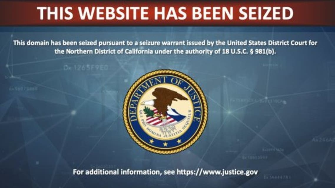 The US Department of Justice seized a website affiliated with Iraq's Badr Organization. (Screengrab)