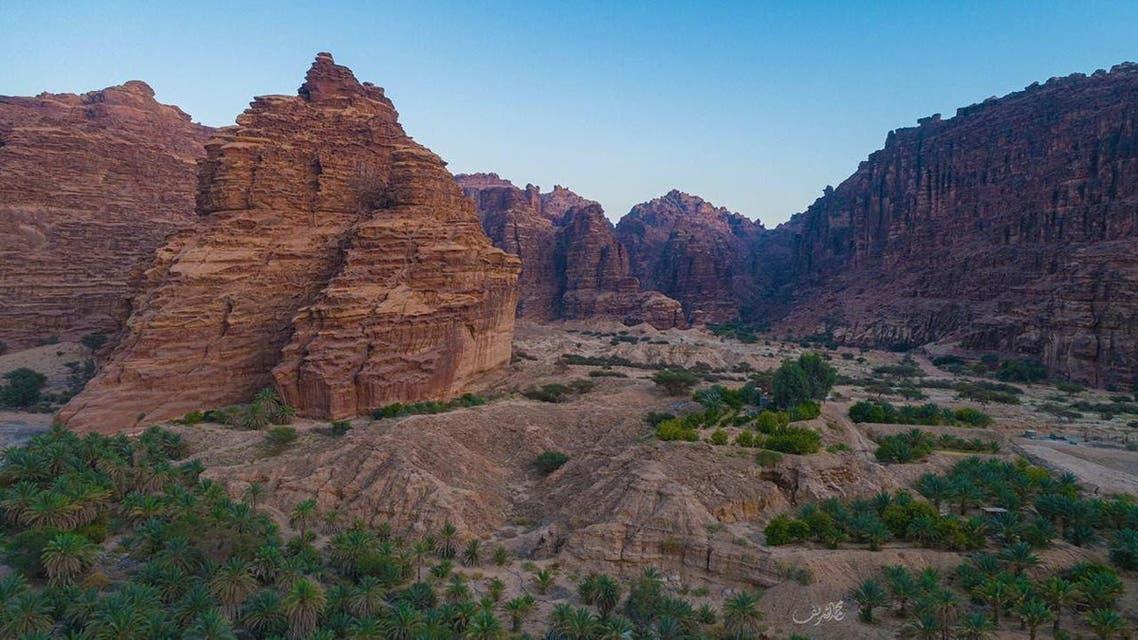 KSA: Valley